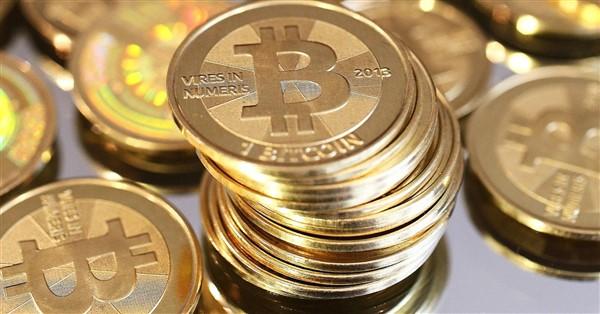 Como conseguir Bitcoin?