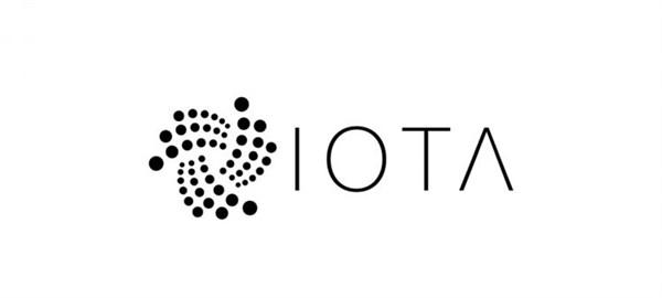 Iota (IOT) a única criptomoeda que está preparada para a computação quântica!