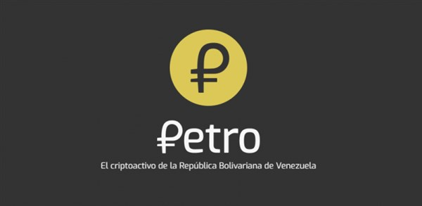 Petro (PTR), criptomoeda criada pelo governo de Nicolás Maduro para combater a inflação!