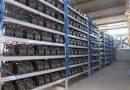 Uma mineradora de bitcoins como essa, uma Antminer S9 com 14.0 TH/s tem que produzir cada vez menos para a moeda digital se valorizar a médio e longo prazo.