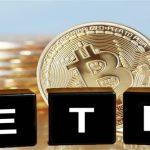 Agora os investidores podem negociar Bitcoins por meio de uma ETN!