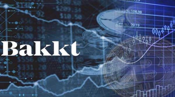 Bakkt fez seu primeiro anúncio que levará o mercado de criptoativos a outros patamares!