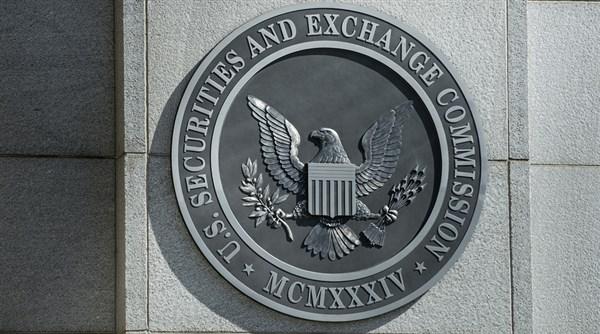 Por que a SEC tem que rejeitar essas 9 propostas de ETFs do Bitcoin!