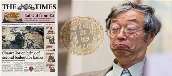 The Times, Bitcoin e Satoshi Nakamoto alfinetando os governos com a sua criação descentralizada!