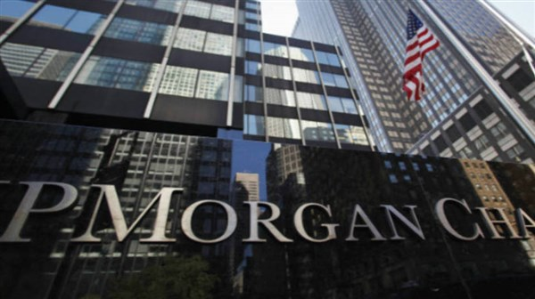 Após criticar ferozmente o bitcoin, a JPMorgan vai criar sua própria criptomoeda!