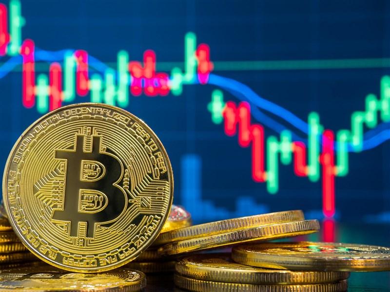 investir em bitcoins