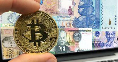 A menor unidade de bitcoin vale mais que 8 moedas Fiats