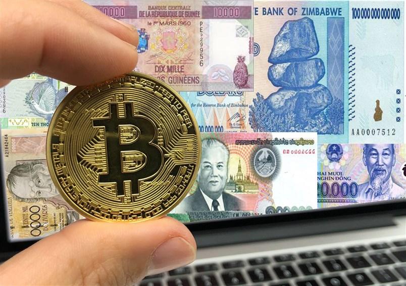 Oito moedas fiduciárias que tem o mesmo valor que a menor unidade do bitcoin: 1 satoshi.