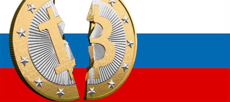 Lei Russa proíbe bitcoin! Enquanto isso, moedas fiduciária de vários países viram pó!