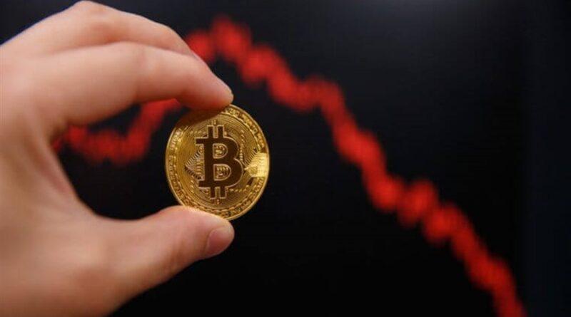 Bitcoin derrete e leva o mercado cripto pro buraco! O que você precisa saber!