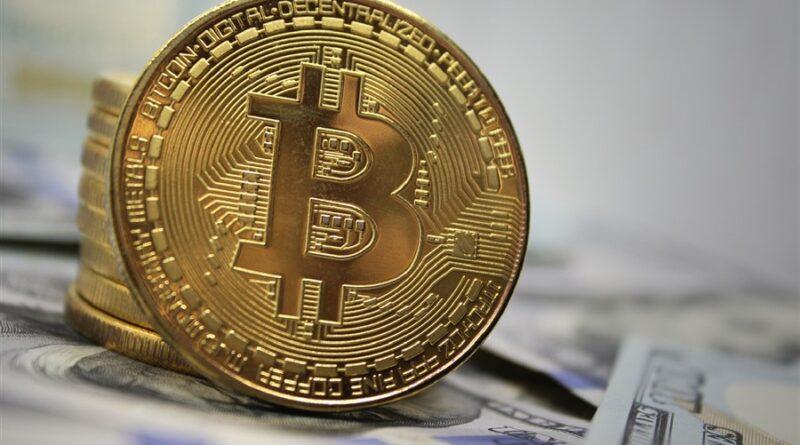 Bitcoin atingiu 1 TRILHÃO de valor de mercado!!!