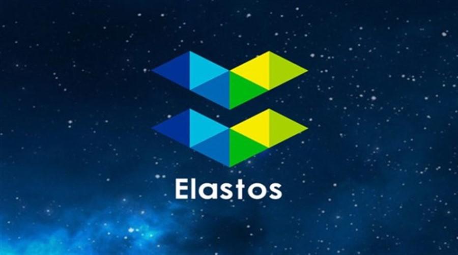 Criptomoeda Elastos (ELA)